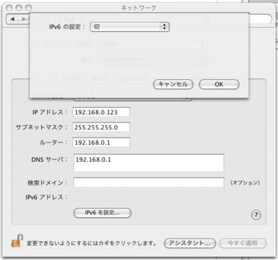 20080124v6