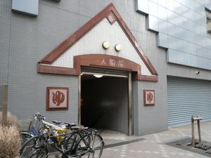20080315irifune