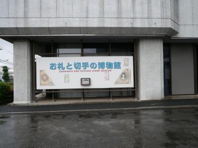 20080629kitte