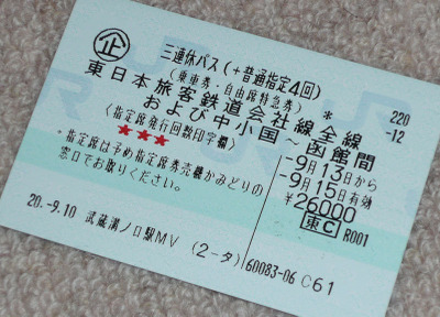 20081008kamo