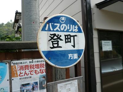 20081008kamo4