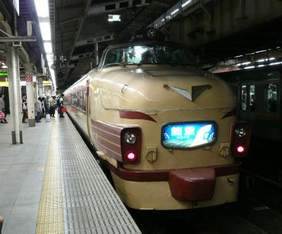 20081026noto2