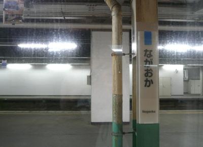 20081026noto5