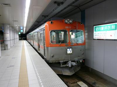 20081029kanazawa2