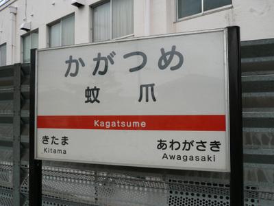 20081029kanazawa3