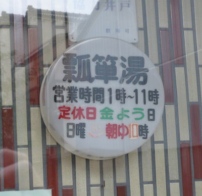 20081101kanazawa2