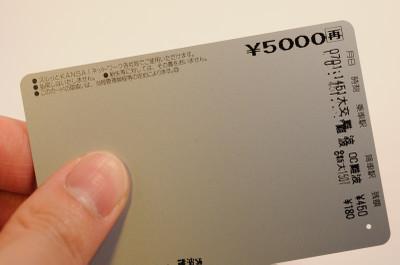 20120703k4