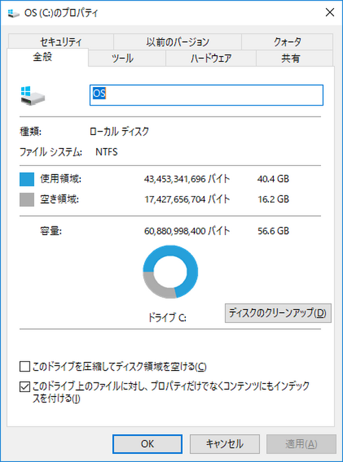 03update_fall