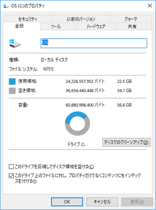 07after_uninstall