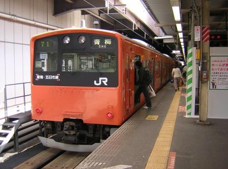 20060402omeline