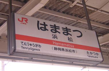 20060410hamamatsu