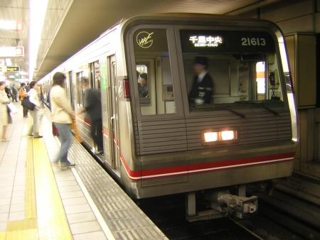 20060410midosuji