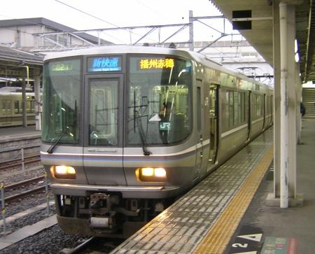 20060410sinkaisoku