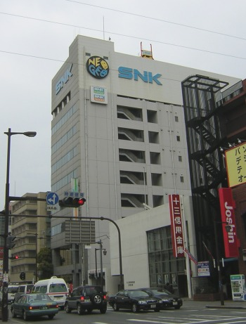 20060415snk2
