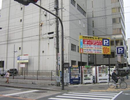 20060415snk3
