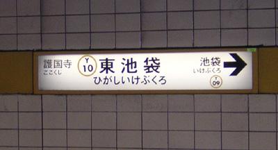20060716toden2