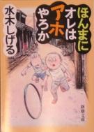 20060805mizuki