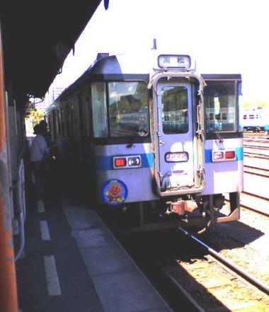 20060809te2