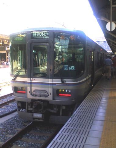 20060809te4