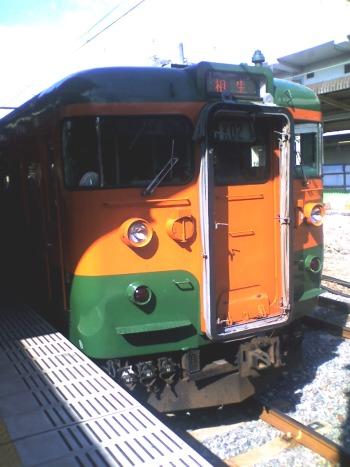 20060809te6