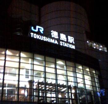 20060809tokushima2