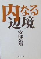 20060826uchi