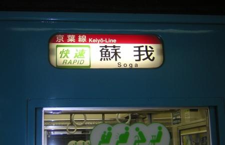 2006401keiyouline_4
