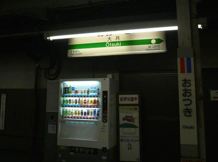 20070318chuo10