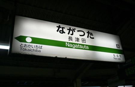20070318chuo13