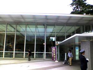 20081019yasukuni